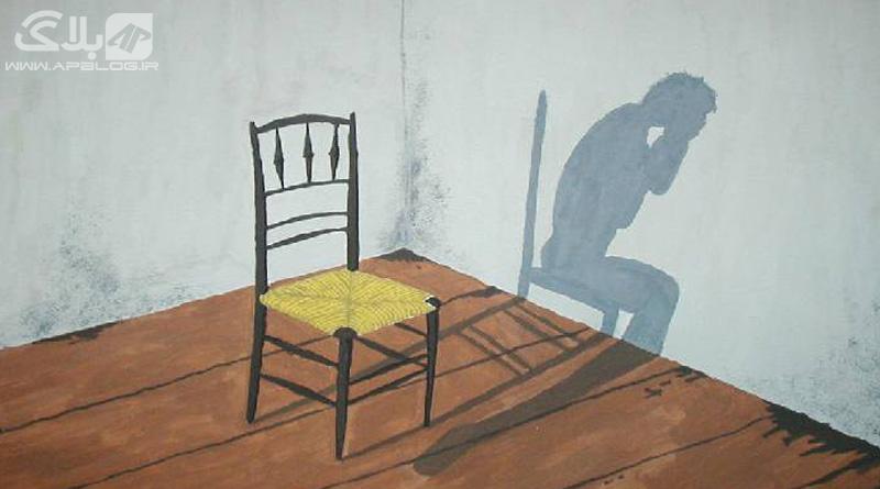 داستان تنهایی